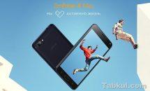 ASUS ZenFone 4 Max発表、デュアルカメラや5000mAhバッテリーなどスペック・価格