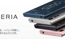 ソフトバンク『Xperia XZ』が月額754円に、おとくケータイ.netが「7/17まで!海の日特別キャンペーン」開催中・適用条件