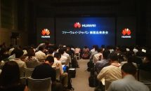13型HUAWEI MateBook X発表、指紋センサー搭載などスペック・価格・発売日