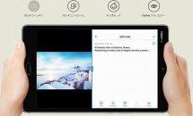 8型『HUAWEI MediaPad M3 Lite』発表、LTE/Wi-Fiモデルのスペック・価格・発売日・販売店舗