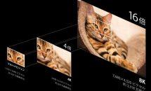 シャープ、世界初8Kテレビ「AQUOS 8K」(LC-70X500)発表―発売日・価格