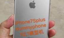 iPhone 7s Plus(ダミー)の写真リーク、ワイヤレス充電に備えガラス製パネル採用か