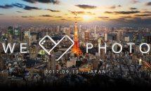 ASUS JAPAN、DSDS対応『ZenFone 4』シリーズ3機種の発売日・価格を発表/動画
