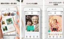 iPhone/iPadアプリセール 2017/9/27 – アナログ写真をデジタル保存『私の写真スキャナー』840円などが無料に