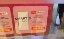 日本年内発売の『Huawei Mate 10』のスペックがリーク