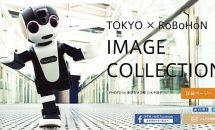 シャープ、モバイル型ロボットRoBoHoN(ロボホン)「SR-02M-W」Wi-Fi専用モデル発売―価格・スペック