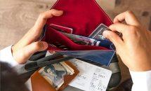 車のスマートキーが入る「薄い財布」探し3選 #ミニマリスト
