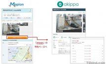 駐車場シェア『akippa』がマピオン連携、地図から予約可能に