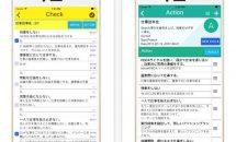 iPhone/iPadアプリセール 2017/11/9 – タスク管理『PocketPDCA』などが無料に
