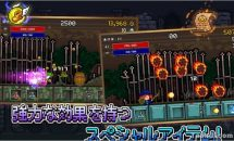 レトロRPG『勇者には休みがない!アドバンスド』などが0円に、Androidアプリ無料セール 2017/12/8