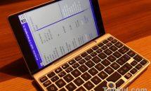 GPD Pocket製品レビュー、BIOSアップデート(20170807版)を行う