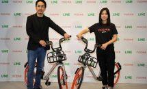 LINEから自転車シェア『Mobike』が利用可能に、資本業務提携を発表