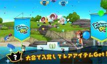 6人マルチプレイ対応『釣りスタVR』980円が無料化など、Androidアプリ無料セール 2018/1/30