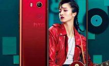 HTC U11 EYEsのプレス画像リーク、通販サイトにも登場・価格