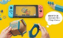 任天堂『Nintendo Labo』発表、Switchと連動する「新しいあそび」―動画・発売日・価格