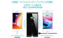 (終了)1/7限り、ワイヤレス充電器QI対応モバイルバッテリーなどが値下げ中―Amazonタイムセール
