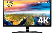 (終了)1/25限り、27インチLGディスプレイ 27UD58-Bが特選商品など値下げ中―Amazonタイムセール