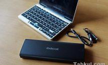 GPD Pocketも充電できる大容量モバイルバッテリー「dodocool DP13」開封・試用レビュー/割引クーポン付き
