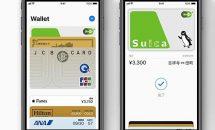 ソフトバンク iPhone 8 が一括0円+キャッシュバック、1/14締切