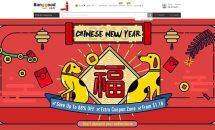SB回線に対応/RAM4GB『Xiaomi Redmi 5 Plus』が22140円に、Banggood 旧正月セール開催中