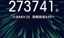 シャオミ、SD845スマホ『Xiaomi Mi Mix 2S』を3月27日に発表へ