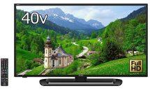 (終了)2/17限り、シャープ 40V型フルハイビジョン液晶テレビ「AQUOS LC-40E40」が特選商品など値下げ中―Amazonタイムセール