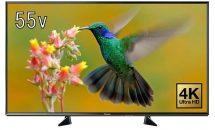 (終了)2/20限り、パナソニック55V型4K液晶テレビ『VIERA』が特選商品など値下げ中―Amazonタイムセール