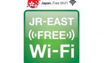 JR東日本、新幹線の無料Wi-Fiサービスを5月より提供開始/スーパーあずさも対応へ