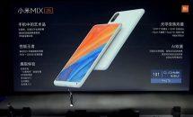 Xiaomi Mi MIX 2S発表、MIX2とのスペック比較・価格・ドコモなど通信3社プラチナバンド対応ほか