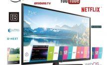 (終了)3/10限り、Wi-Fi内蔵LG49V型4K液晶テレビなどが値下げ中―Amazonタイムセール