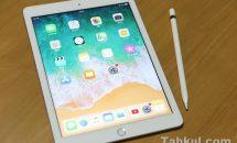 ドコモが「iPad 6」を2/15より値下げ、新しいiPad登場へ期待