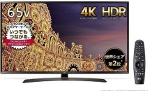 (終了)4/10限り、LG 65V型4K液晶テレビなどが値下げ中―Amazonタイムセール