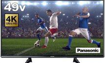 (終了)4/15限り、パナソニック 49V型 液晶テレビ VIERAなどが値下げ中―Amazonタイムセール