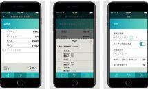 割り勘できる『スプリットウィザード』などが無料に、iOSアプリ値下げ情報 2018/4/4