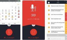 自分の声で確認『タスク – リマインダー PRO』などが無料に、iOSアプリ値下げ情報 2018/4/7