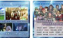 人気RPG通常2200円のスクエニ『ヴァルキリープロファイル』が1800円など、iOSアプリ値下げ情報 2018/4/28