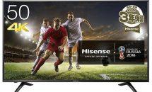 (終了)5/29限り、ハイセンス50V型4K液晶テレビが特選商品で値下げ中―Amazonタイムセール