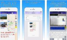 通常600円のApple Pencil対応メモ帳『Pocket Note』が120円ほか、iOSアプリ値下げ情報 2018/5/3