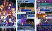 通常1800円のRPG『FINAL FANTASY LEGENDS II 時空ノ水晶』が1200円ほか、iOSアプリ値下げ情報 2018/5/15