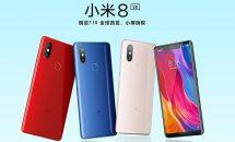 Xiaomi Mi 8 SE発表、世界初Snapdragon 710搭載などスペック・価格・発売日・対応周波数