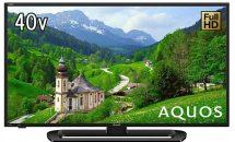 (終了)6/11限り、レビュー116件のシャープ 40V型AQUOS液晶テレビが特選商品で値下げ中ほか―Amazonタイムセール
