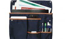 (終了)6/21限り、コクヨ バッグインバッグなどが値下げ中―Amazonタイムセール