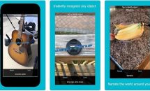 通常120円のカメラに写して名前を表示『Glimpse – AR Visual Aid』などが無料に、iOSアプリ値下げ情報 2018/6/9