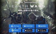 通常480円のPS4/NS等でも販売中の本格アクション『EARTH WARS』などが値下げ、Androidアプリ・セール 2018/7/2