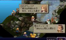 通常1200円のPS/PSPで人気『FINAL FANTASY TACTICS 獅子戦争』が600円に、Androidアプリ値下げセール 2019/6/7