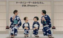 Apple、ケータイ下取り増額の日本限定キャンペーン実施中ーiPhone乗換え支援