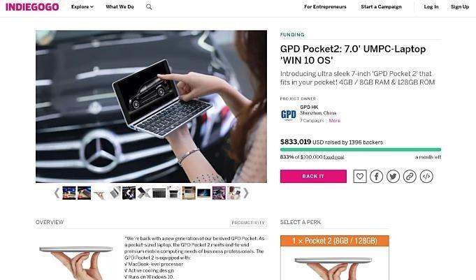 GPD-Pocket-2-indiegogo-start