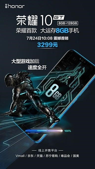 Honor-10-GT-577x1024
