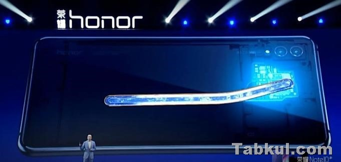 Honor-Note-10.06