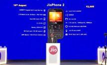 定価4800円の2.4型スマホ『JioPhone 2』発表、QWERTYキーや4GデュアルSIMなどスペック